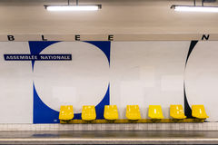 Metro station in Paris Royalty Free Stock Photos