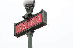 Metro station in Paris Royalty Free Stock Photography