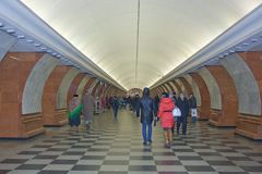Metro station Park Pobedy Moscow Russia Royalty Free Stock Image
