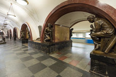 The metro station Ploschad Revolutsii in Moscow, Russia Stock Photos