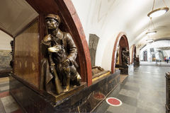 The metro station Ploschad Revolutsii in Moscow, Russia Stock Photos