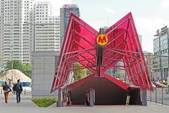 Metro station at Rondo Daszynskiego in Warsaw Stock Images