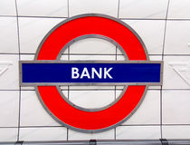 Metro station sign Bank Royalty Free Stock Photo