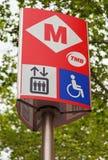 Metro station sign Royalty Free Stock Image