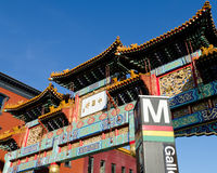Metro station sign in Chinatown Washington DC royalty free stock photo