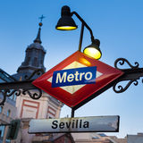 Metro Station Sign in Madrid Spain Stock Image