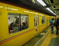 Metro station in Tokyo royalty free stock photography