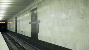 Metro station and train arrival Royalty Free Stock Photography