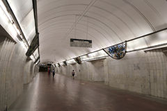 Metro station Tsvetnoy Bulvar in Moscow, Russia. Royalty Free Stock Photography