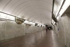 Metro station Tsvetnoy Bulvar in Moscow, Russia. Royalty Free Stock Images