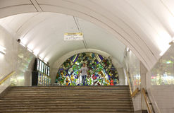 Metro station Tsvetnoy Bulvar in Moscow, Russia. Royalty Free Stock Image