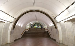 Metro station Tsvetnoy Bulvar in Moscow, Russia. Royalty Free Stock Photo