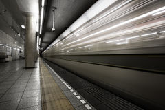 Metro Subway Stock Image