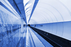 Metro subway station in Moscow Russia Stock Photography