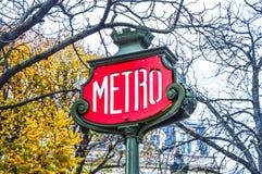 Metro teken in Parijs Stock Afbeeldingen