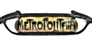 Metro Teken van de Parijse metro Stock Afbeelding