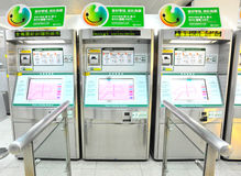 Metro ticket vending machine Stock Images