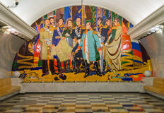 Metro tile mural Royalty Free Stock Photography