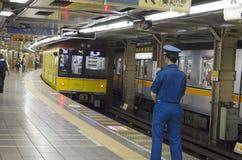 Metro tokyo Royalty Free Stock Photo
