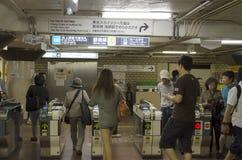 Metro tokyo Stock Images