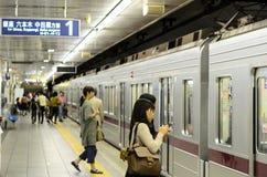 Metro tokyo Royalty Free Stock Images