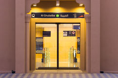 Metro-U-Bahnstation Bezirk UAE Dubai Deira alte Stadt Lizenzfreie Stockbilder