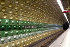 Metro Underground Station, Prague, Czech Republic Royalty Free Stock Photos