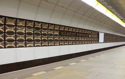 Metro Underground Station, Prague, Czech Republic Stock Photo