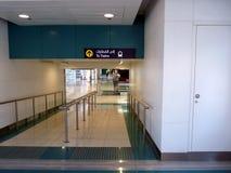 Metro van Doubai Station Royalty-vrije Stock Afbeelding