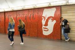 Metro van heilige Petersburg royalty-vrije stock foto