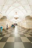 Metro van Moskou Royalty-vrije Stock Afbeeldingen