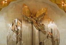 Metro van Moskou, beeldhouwwerk op post Aviamotornaya (fragment) Royalty-vrije Stock Fotografie