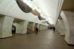 Metro van Moskou, binnenlands van post Chekhovskaya Royalty-vrije Stock Foto
