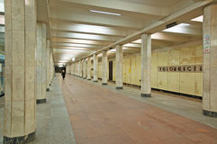 Metro van Moskou, binnenlands van post Kolomenskaya Royalty-vrije Stock Fotografie