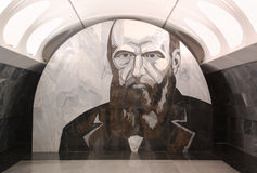 Metro van Moskou, mozaïek - Fyodor Dostoyevsky Stock Afbeelding