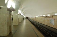Metro van Moskou, post Pushkinskaya Stock Afbeeldingen