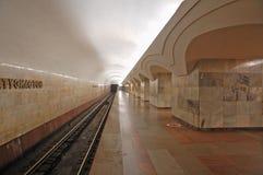 Metro van Moskou, post Shosse Entuziastov Stock Afbeeldingen