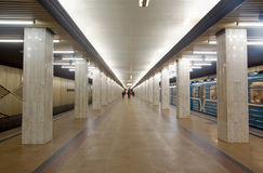 Metro van Moskou post Ulitsa Podbelskogo Royalty-vrije Stock Fotografie