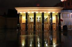 Metro van Moskou 's nachts ingang Royalty-vrije Stock Foto