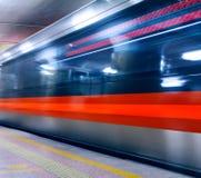Metro van Peking royalty-vrije stock fotografie