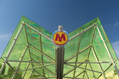 Metro van Warshau Royalty-vrije Stock Fotografie