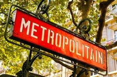 Metro-Zeichen Stockfotografie