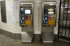 Metrocard Vending Machines Stock Photo