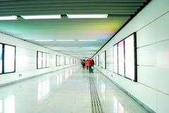 Metrogang Stockbilder