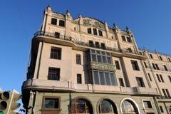 Metropol旅馆在莫斯科 免版税库存照片