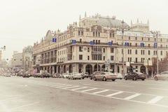 Metropol旅馆在莫斯科 库存图片
