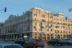 Metropol hotel, Moscow. Metropol hotel building in Moscow, Russia Royalty Free Stock Photo