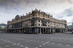 Metropol hotel w centrum Moskwa Obraz Stock