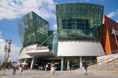 Metropolia zakupy centrum handlowego budynek w Moskwa 13 07 2018 Fotografia Stock