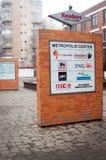 Metropolis center Stock Photo
